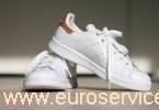 Adidas Gold Stan Smith,Sneakers Adidas Stan Smith