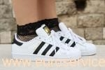 adidas superstar intrecciate,adidas superstar jeremy scott