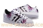 adidas superstar strane,adidas superstar snake