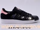 scarpe superstar adidas italia,scarpe adidas superstar ii