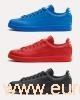 stan smith pharrell williams blu,stan smith blu trovaprezzi