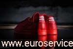 stan smith solid rosse,stan smith rosse dove trovarle