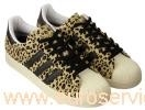 superstar adidas leopard,superstar adidas multicolor