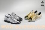 superstar adidas nuova collezione,superstar adidas neonato