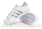 superstar gold rose,superstar gold adidas